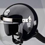 Riot Face Shield for China company